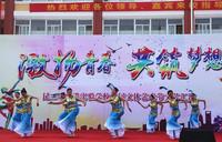 傣族舞《步入傣家寨》