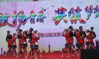 苗族舞蹈《幸福山歌》